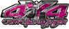 4x4 Cowgirl Edition Pickup Farm Truck Quad or SUV Sticker Set / Decal Kit in Pink Camouflage